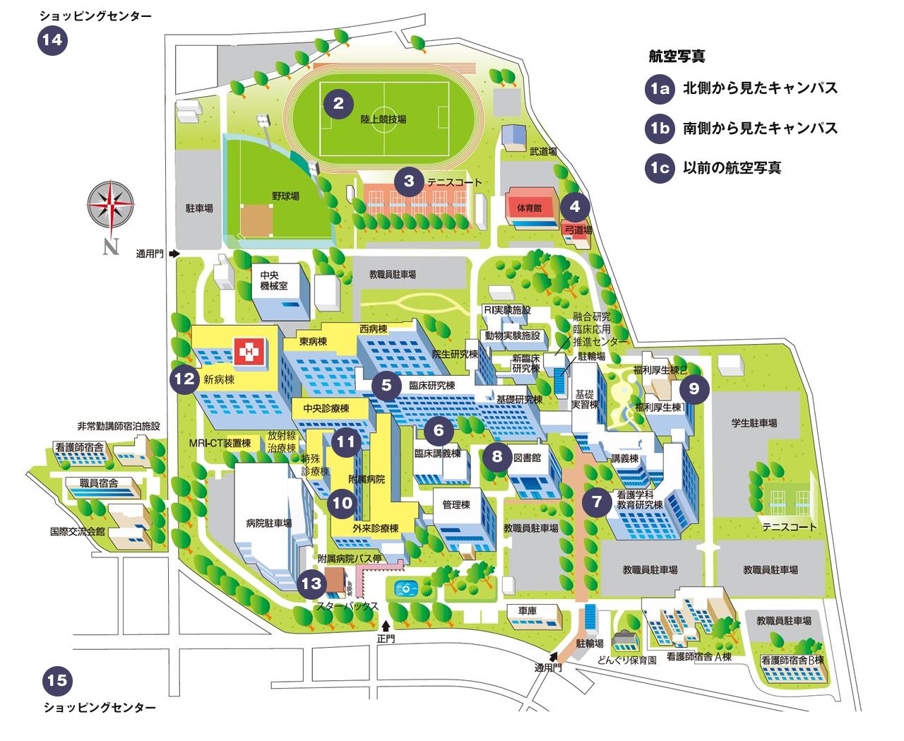 医学部キャンパス