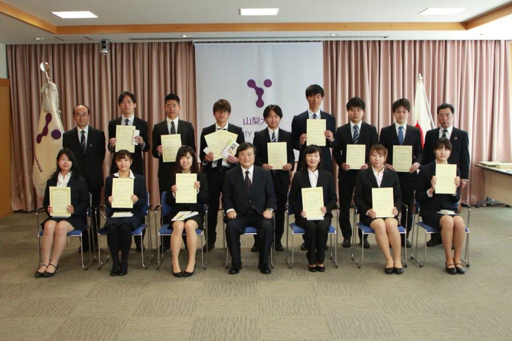 受賞者らによる記念撮影(甲府キャンパス)