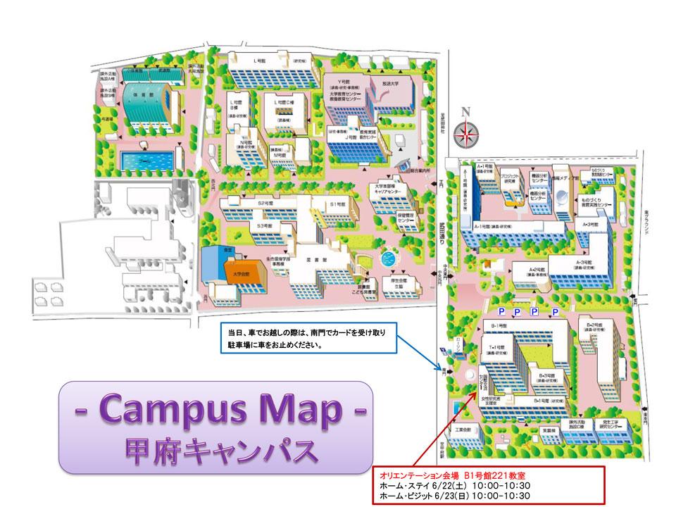 甲府キャンパスマップ