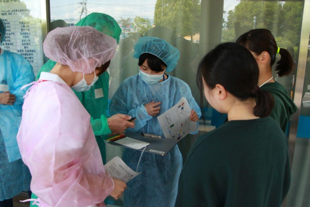 負傷者の診断の写真