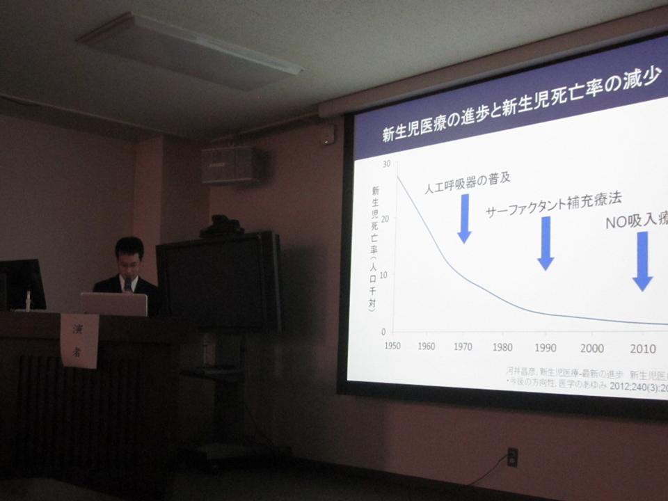 受賞記念講演をする小林千尋先生の写真