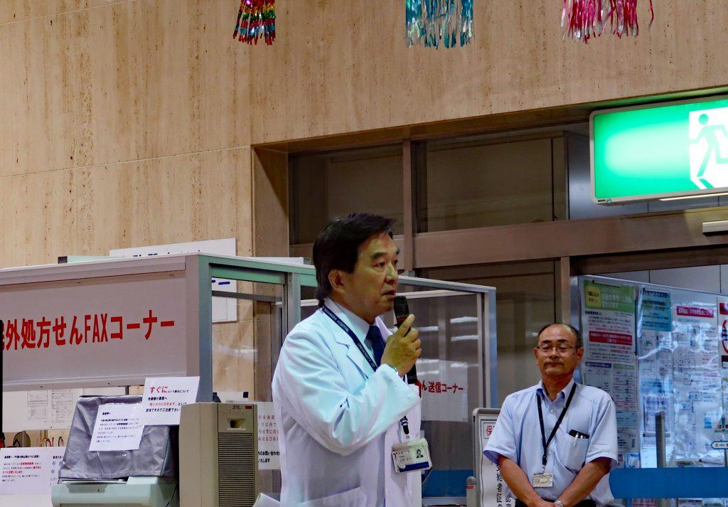 開会の挨拶をする武田病院長の写真
