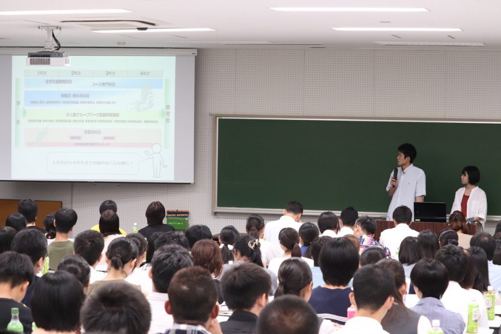 【教育学部】学生によるキャンパスライフの紹介