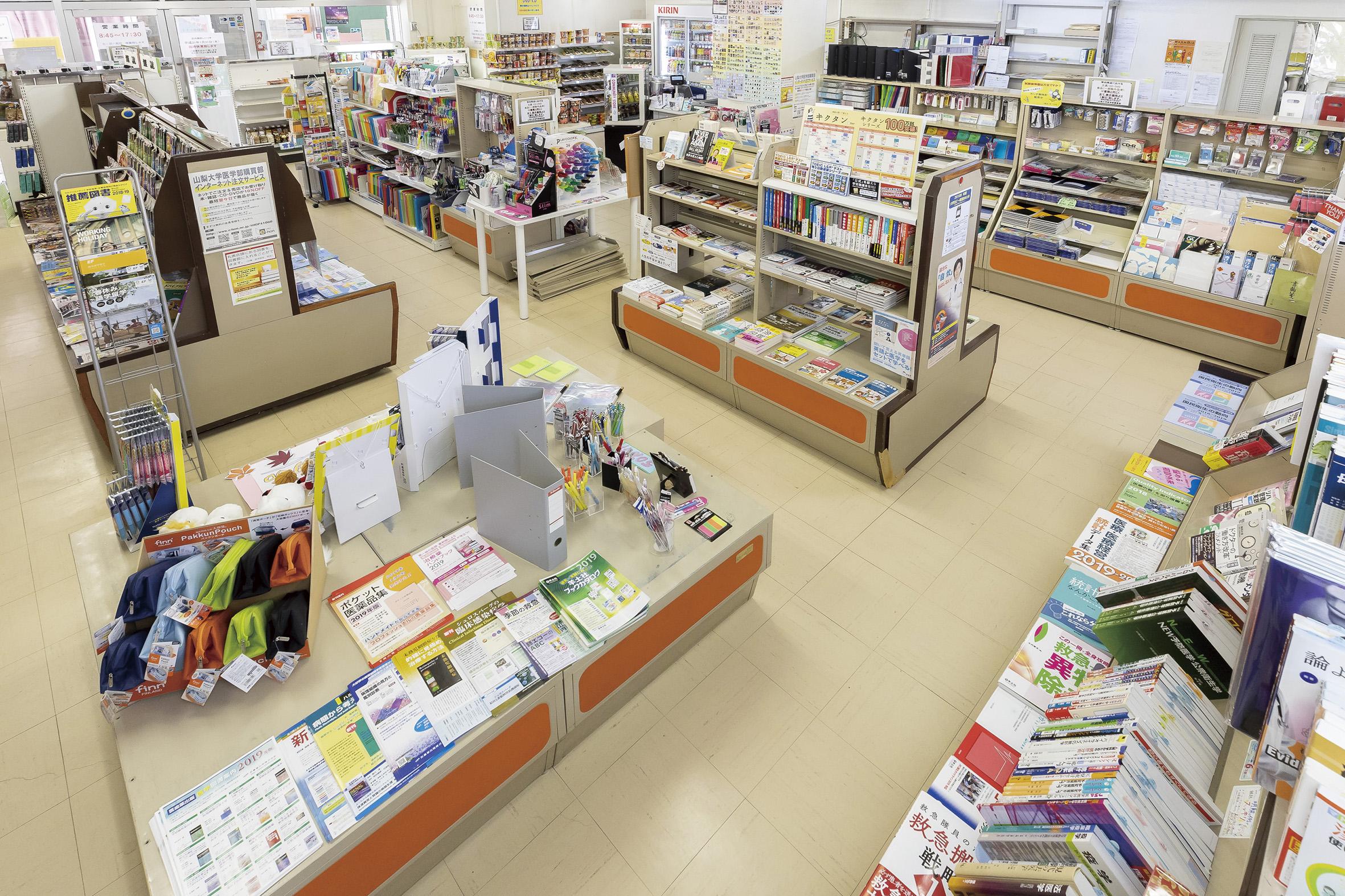 書店「丸善」の店内の様子