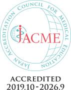医学教育分野別評価 認定証