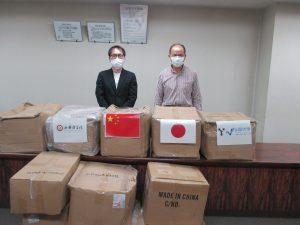 【西安医学院】