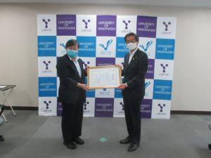 内藤市長(右)へ感謝状を贈呈する島田学長(左)